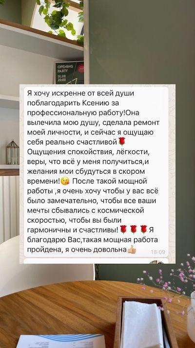 otzyv-coaching-15